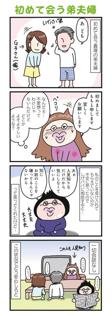Step19_02