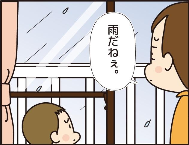 003新聞遊び1