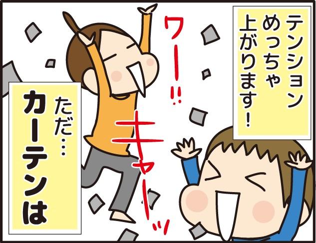 003新聞遊び3