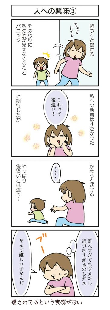 hahamasu13_03
