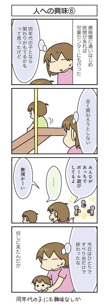 hahamasu13_06