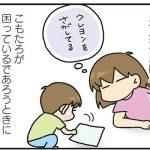 hahamasu13_09