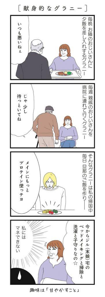 hory37_04