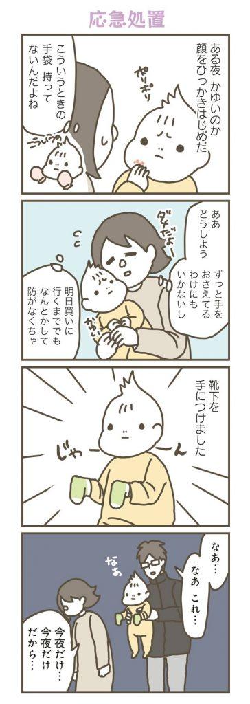 ippai03_02