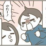 ippai03_03