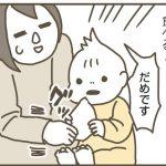 ippai03_04