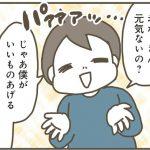 ippai03_05