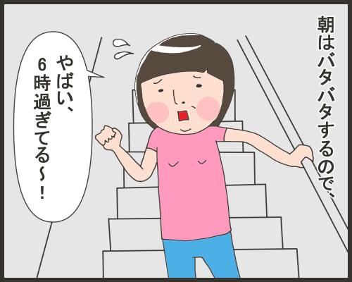kotetsushikujiri008-01