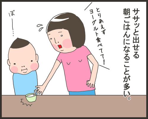 kotetsushikujiri008-02