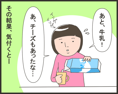kotetsushikujiri008-03
