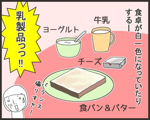 kotetsushikujiri008-04