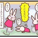 pin_s_04