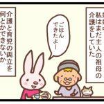 pin_s_05