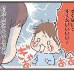 uchinoko01_02