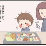 uchinoko01_03