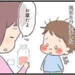 uchinoko01_05