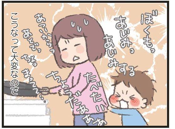 uchinoko2_04
