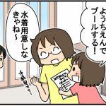 yuzupon3