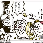 161210_shin-chibiitu_106