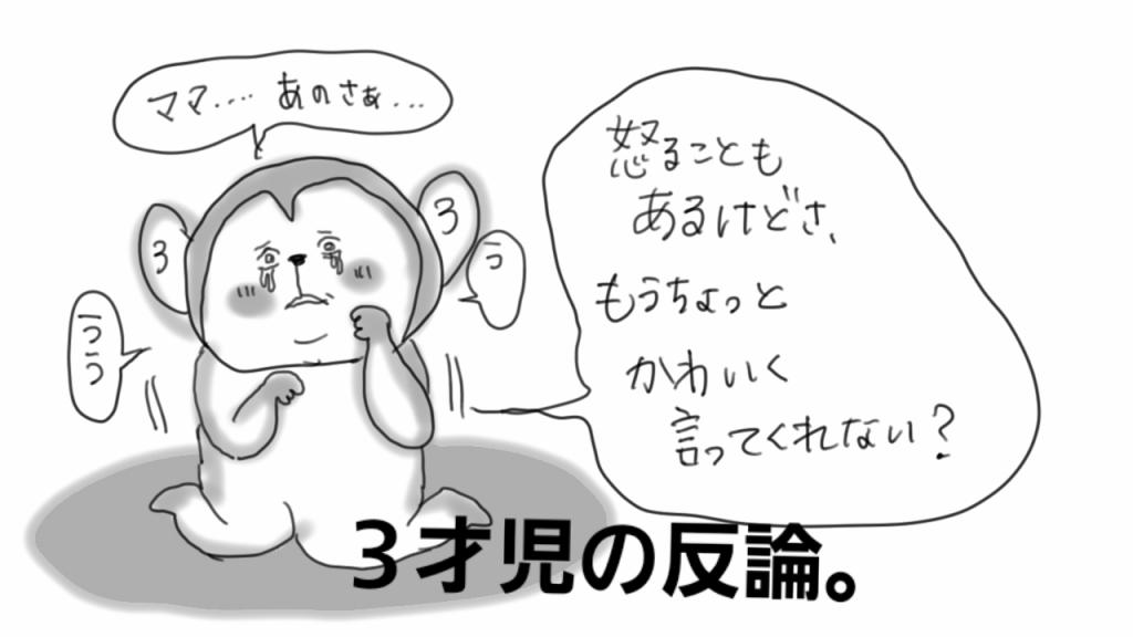 20170831_105643