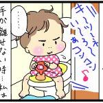 すくパラ倶楽部18-