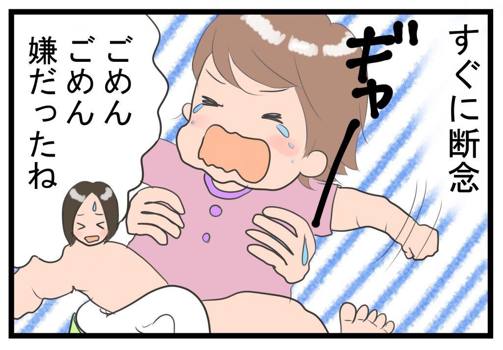 すくパラ漫画原稿2-2