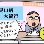 すくぱら用 トミカ博②