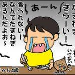 7_manga_m