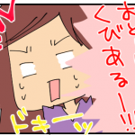 59.png-s