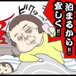 すくパラ5-2