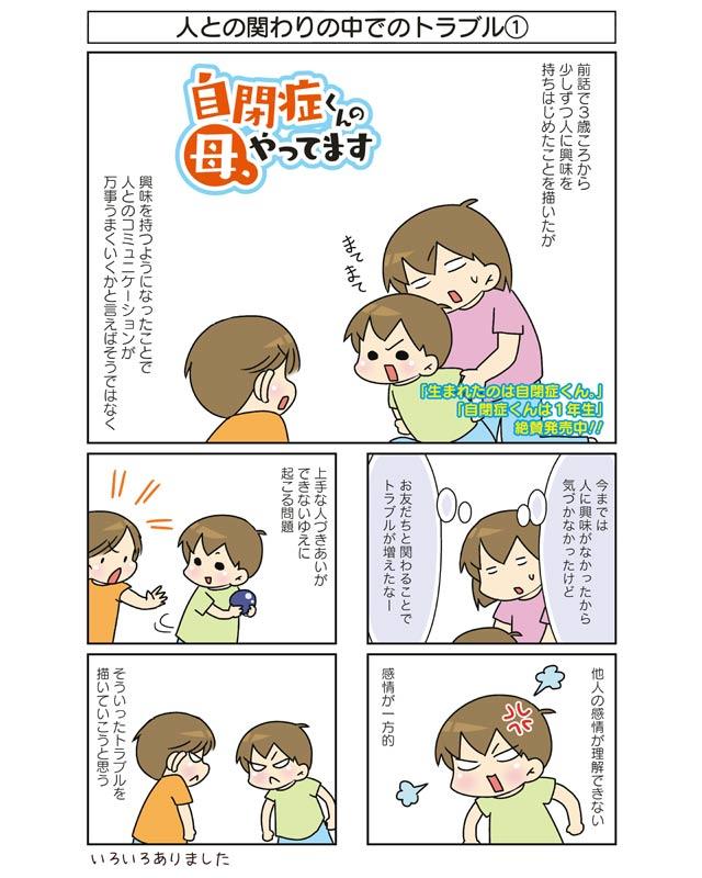 hahamasu14_01