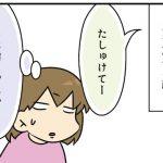 hahamasu14_02