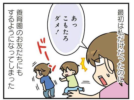 hahamasu14_03