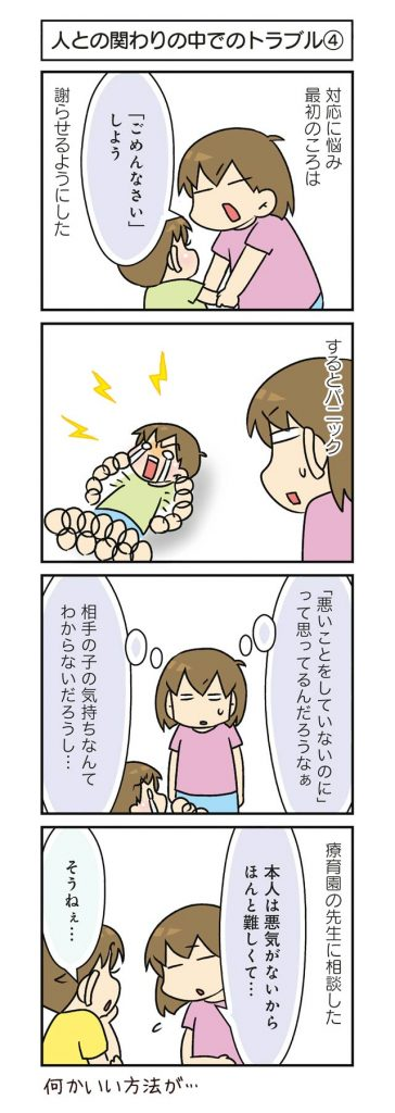 hahamasu14_04