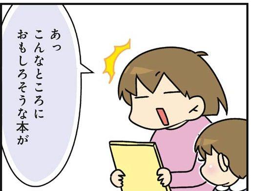 hahamasu14_07