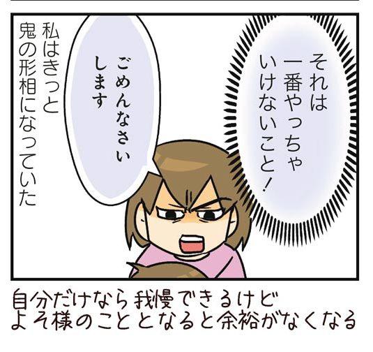 hahamasu14_08