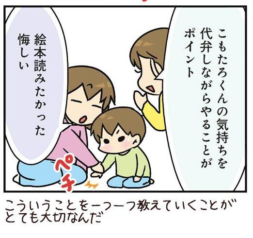 hahamasu14_09