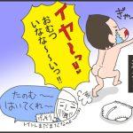 kotetsusikujiri010-2