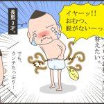 kotetsusikujiri011-1