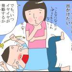 kotetsusikujiri012-1