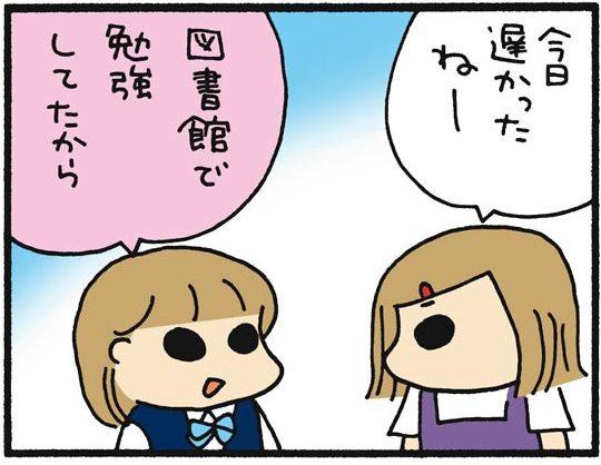 びびる次女「うちはおっぺけ~3姉妹といっしょ」松本ぷりっつ | すく ...