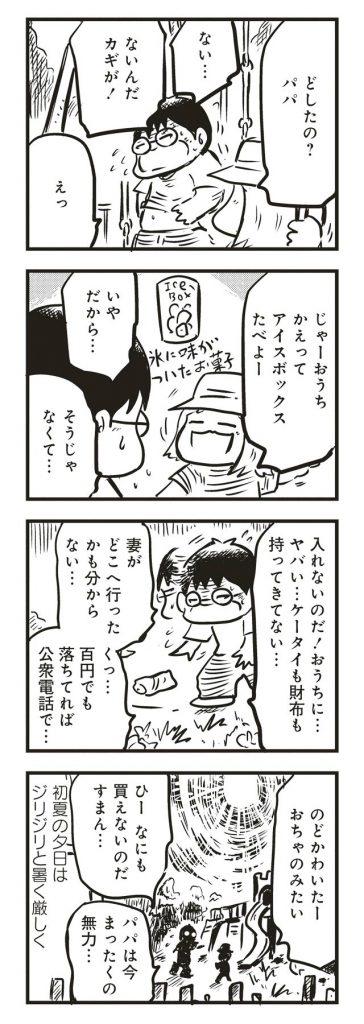 oreha43_02