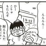oreha43_04