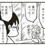 oreha43_06