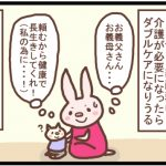 pin_s_06