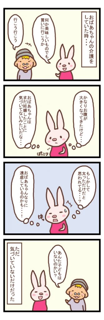 pin_s_07