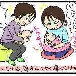 すくパラ倶楽部21-