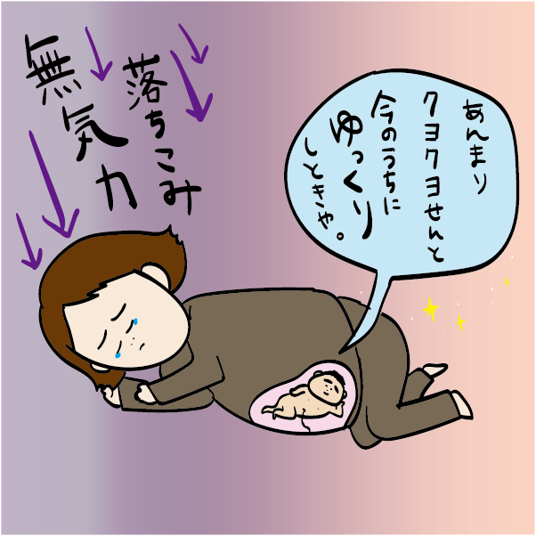 妊娠 中期 眠い