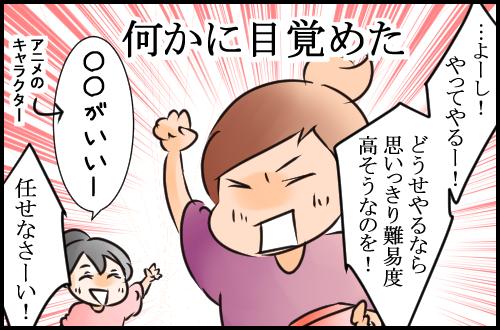お弁当-2
