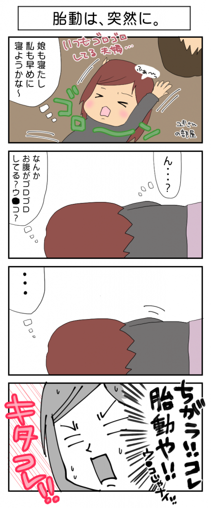 61.png-s